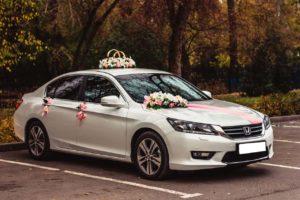 Аренда авто на свадьбу бизнес класса