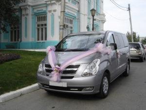 Аренда минивэнов на свадьбу