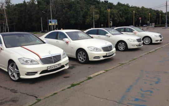 Аренда VIP автомобилей с водителем в Москве и Московской области