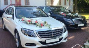 Аренда белого майбаха на свадьбу