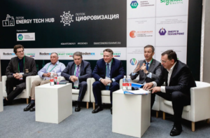 World Smart Energy Summit Russia 2020