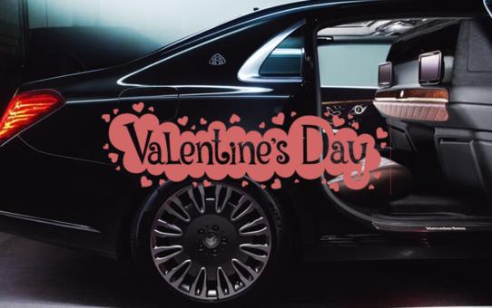 Аренда премиум машины на 14 февраля